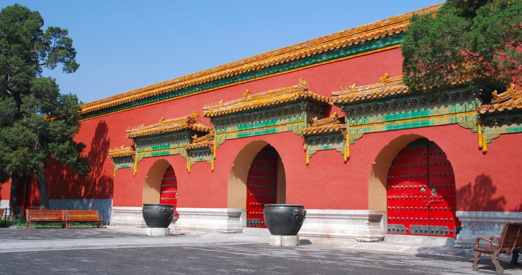Firewall - Forbidden City Gateway